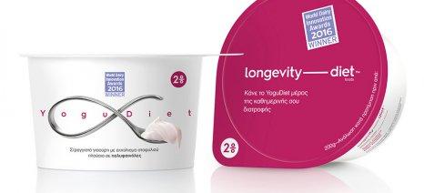 Παγκόσμιο Βραβείο Καινοτομίας για την εταιρεία Longevity Diet Foods