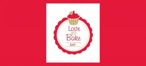 """Τρία σαββατοκύριακα """"Love to bake"""" από τους Μύλους Αγίου Γεωργίου"""