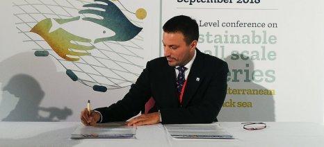 Υπογράφτηκε κοινό σχέδιο δράσης σε επίπεδο υπουργών για τη στήριξη της μικρής παράκτιας αλιείας στη Μεσόγειο