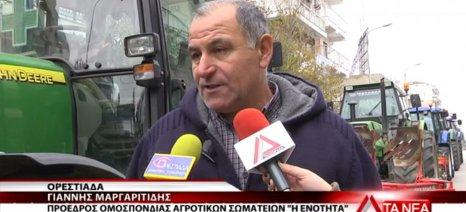 Αγροτοδικείο στην Ορεστιάδα στις 24 Νοέμβρη - κάλεσμα της ΟΑΣ Έβρου για διαμαρτυρία