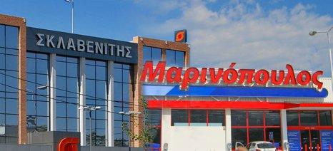 Υπεγράφη η συμφωνία για την εξαγορά και αναδιάρθρωση της Μαρινόπουλος