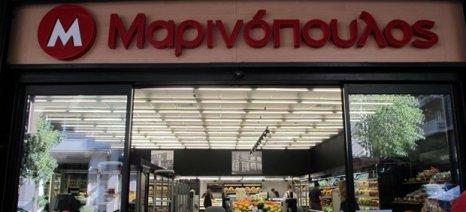 """Πώς θα γίνει το """"κούρεμα"""" των οφειλών της Μαρινόπουλος προς τους προμηθευτές της"""