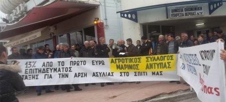 Διαμαρτυρία αγροκτηνοτρόφων στην εφορία Βέροιας τη Δευτέρα