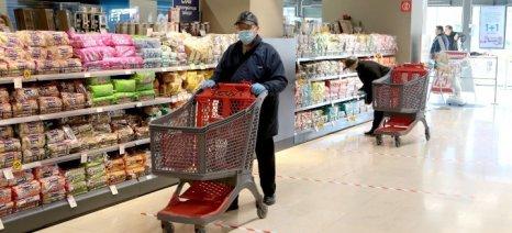 Κλειστά τα σούπερ μάρκετ την Κυριακή – νέο ωράριο καταστημάτων πώλησης τροφίμων