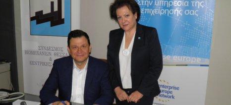 Κολιοπούλου - Μάρκου ενώνουν τις δυνάμεις τους με στόχο την ενίσχυση της εξωστρέφειας των επιχειρήσεων βάμβακος