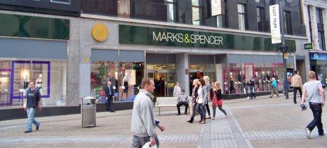 Φρούτα και λαχανικά θα... μεγαλώνουν στα ράφια του Marks & Spencer