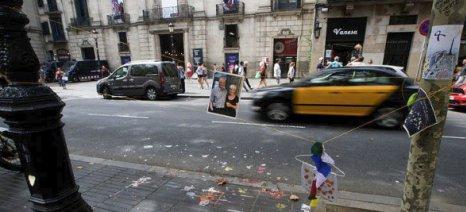 Μαρόκο: Συνέλαβαν συνεργό των τρομοκρατών της Βαρκελώνης
