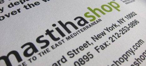 Το πρώτο mastihashop θα ανοίξει στην Κίνα μέσα στο 2015