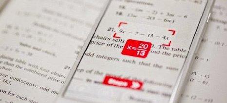 Application για κινητά που λύνει τις δύσκολες εξισώσεις