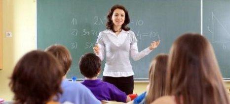 """ΟΟΣΑ: Η εκπαίδευση έχει το """"κλειδί"""" για την παγκόσμια ανάπτυξη"""