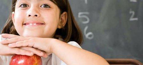 Οδηγίες για ασφαλές κολατσιό στο σχολείο από τον ΕΦΕΤ