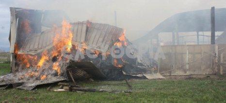 Φωτιά κατέστρεψε ποιμνιοστάσιο στο Μελισσοχώρι