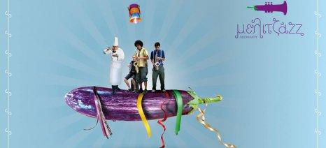 """""""Φεστιβάλ Μελιτζάzz"""" από 1 έως 5 Ιουλίου στο Λεωνίδιο"""
