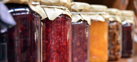 Έως 30 Δεκεμβρίου αιτήσεις για τη Δράση μεταποίησης γεωργικών προϊόντων στη Θεσσαλία