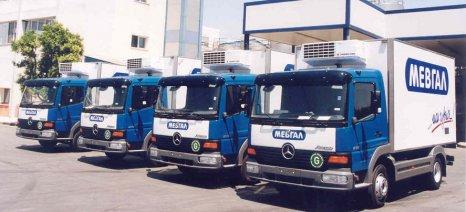 Ελάχιστη εγγυημένη τιμή παραγωγού επιβάλει η Επιτροπή Ανταγωνισμού σε ΜΕΒΓΑΛ και ΔΕΛΤΑ για 9 νομούς της Β. Ελλάδας