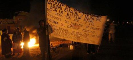 Δεκαήμερο επεισοδιακών απεργιών για τους αγρεργάτες στο Μεξικό