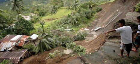 Τουλάχιστον 17 νεκροί από κατολίσθηση στη Μιανμάρ