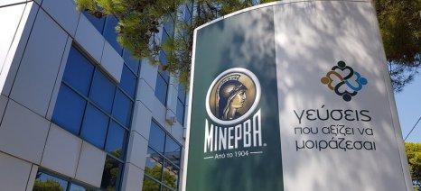 Συμφωνία μεταβίβασης της Μινέρβα στη DIORAMA/DECA