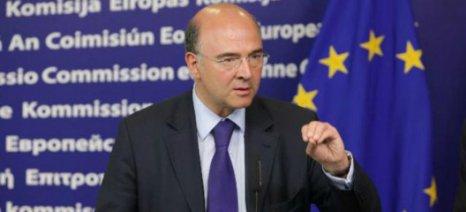 Μοσκοβισί: Η Ελλάδα μπορεί να ξαναγίνει οικονομικά ανεξάρτητη σε ένα χρόνο