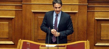 Συμψηφισμό των οφειλόμενων εισφορών στον ΟΓΑ με τις αγροτικές επιδοτήσεις πρότεινε ο Μητσοτάκης