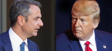 Τι περιμένει η Ελλάδα από τη σημερινή συνάντηση Τραμπ-Μητσοτάκη
