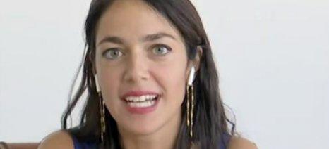 Την Κρήτη επισκέπτεται αύριο η Υφυπουργός Πρόνοιας και Κοινωνικής Αλληλεγγύης, Δόμνα Μιχαηλίδου