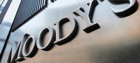 Moody's: Πιστοληπτικά αρνητικό γεγονός οι πρόωρες εκλογές