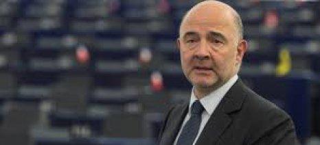 Μοσκοβισί: Τεχνική συμφωνία μέχρι το τέλος του 2017