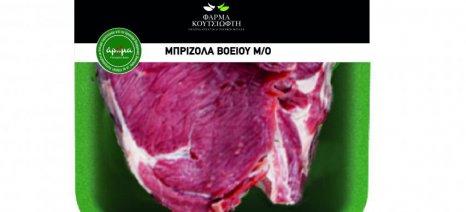 Χωρίς κόστος η ένδειξη «Ελληνική εκτροφή άνω των 5 μηνών» για το βόειο κρέας