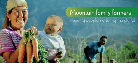 Αφιερωμένη στην ορεινή γεωργία η Παγκόσμια Ημέρα Βουνών