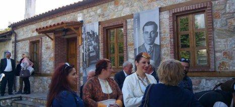 Εγκαινιάστηκε το μουσείο «Αλέξανδρος Μπαλτατζής» στο Νεοχώρι Ξάνθης