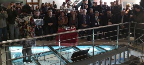 Εγκαινιάστηκε το Μουσείο Σιτηρών και Αλεύρων στη Λάρισα