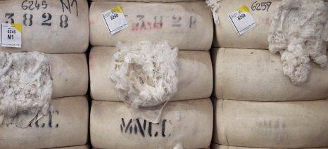 Δημιουργείται από φέτος Εθνικός Φάκελος Ποιότητας για το βαμβάκι με δειγματοληψία του 1% της σοδειάς