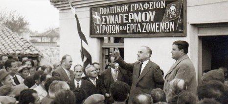 Επέτειος 29 χρόνων από τον θάνατο του μεγάλου Αλέξανδρου Μπαλτατζή