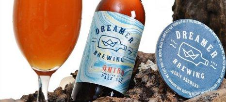 Το ONIRO μπήκε σε μπουκάλι και η πρώτη Βεροιώτικη μπύρα είναι γεγονός