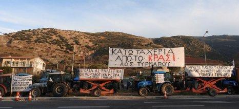Δεν τους φτάνουν τα 25 μέτρα που ανακοίνωσε ο Τσίπρας, αποφασίζουν σε λίγο για κλείσιμο και πάλι των Τεμπών