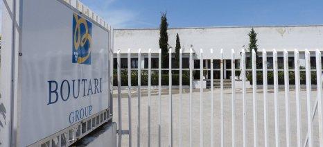 Ήρθη η αναστολή διαπραγμάτευσης των μετοχών της «Ι. Μπουτάρης & Υιός Holding A.E.»