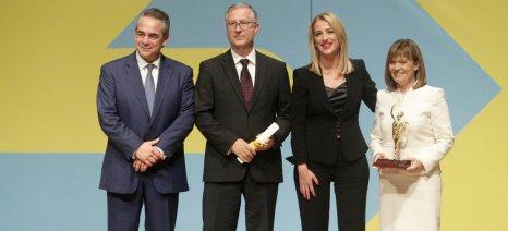 Οι Μύλοι Λούλη βραβεύτηκαν από το ΕΒΕΑ στην κατηγορία «Επιχείρηση & Παράδοση»