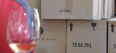 ΕΦΚ στο κρασί: Πότε πρέπει να καταθέσει ένα οινοποιείο πρόσθετη εγγυητική επιστολή