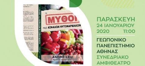 Ο Andre Leu και οι «Μύθοι περί ασφαλών φυτοφαρμάκων» σε Ηράκλειο, Πύργο και Αθήνα