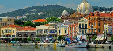 Στις 2-3 Μαΐου το περιφερειακό αναπτυξιακό συνέδριο Βορείου Αιγαίου