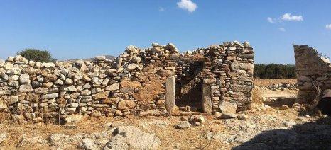 Καταγραφή, τεκμηρίωση, ανάδειξη αγροτικών κτισμάτων 19ου και 20ού αιώνα στη Νάξο