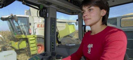 Ενημερωτική ημερίδα για την «Εγκατάσταση νέων αγροτών» από τη ΔΑΟΚ Ροδόπης