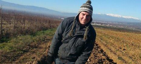 Πιστώσεις ύψους 719.375 ευρώ για τους Νέους αγρότες του 2009 και του 2014