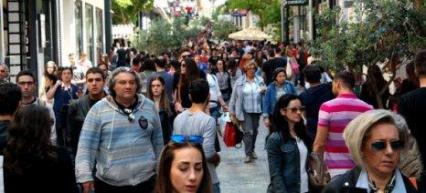 8 στους 10 Έλληνες περικόπτουν τα έξοδά τους