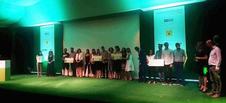 Στέφθηκαν χθες οι νικητές του διαγωνισμού Trophy-Τροφή Challenge