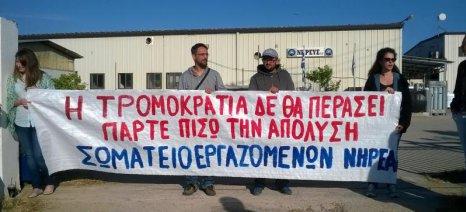 Απεργία στο Νηρέα για απόλυση μητέρας δύο παιδιών