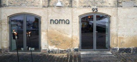 Το πιο διάσημο εστιατόριο του κόσμου αποκτά το δικό του περιβόλι