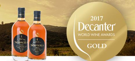 Βραβείο κρασιού Nopera Epitome από το αμερικανικό περιοδικό Decanter