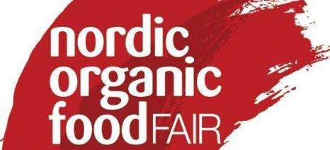 Στις 13 και 14 Νοεμβρίου θα πραγματοποιηθεί η μεγαλύτερη έκθεση για τα βιολογικά προϊόντα στη Σκανδιναβία